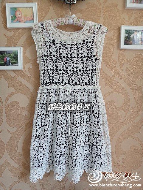 Pineapple crochet dress pattern images