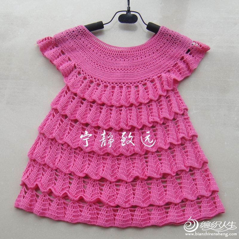 Crochet Patterns Little Girl Dresses : Crochet layers dress for little girl, crochet pattern