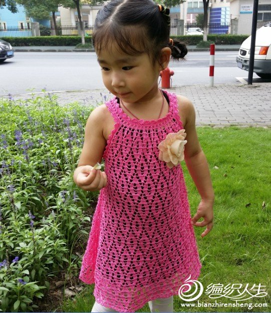 Crochet Summer Top Dress For Little Kids Crafts Ideas Crafts For