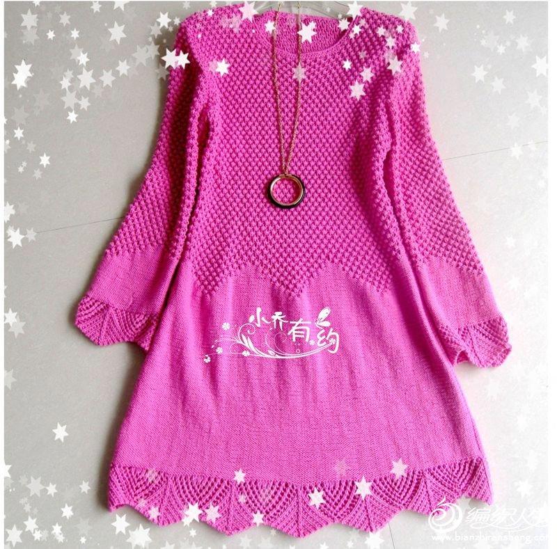 knitting beauty dress for women